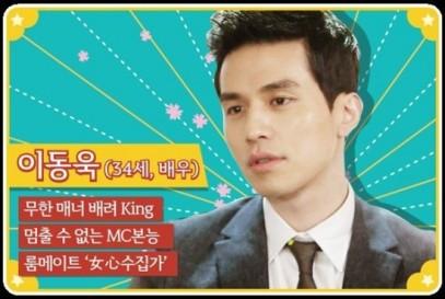 lee-dong-wook_1397520823_20140414_LeeDongWook